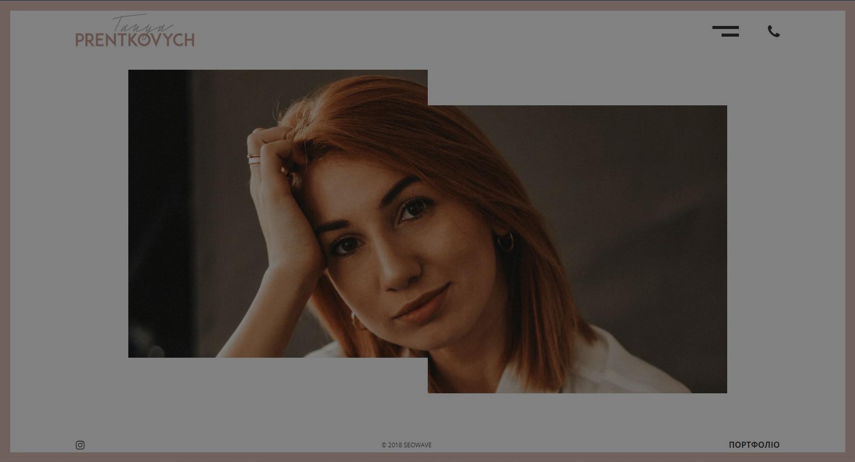Тетяна Прентковіч